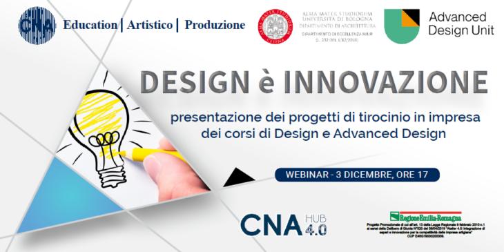 Design è Innovazione